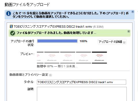 ドロップしたファイルがYouTubeに一括アップロードされます