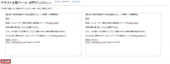 2014-03-20_2042