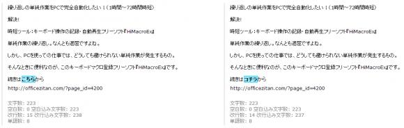 2014-03-20_2043