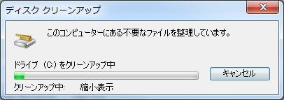 2016-01-02_1808